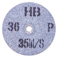 Камінь точильний 125 мм для точильного верстата INTERTOOL DT-0806.06