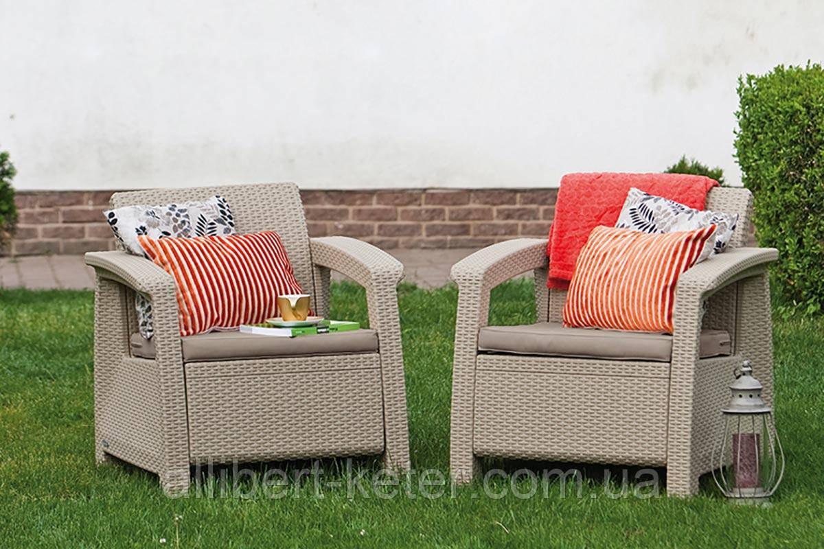 Keter Corfu Duo Set садовая мебель из искусственного ротанга