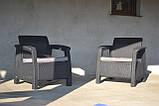 Keter Corfu Duo Set садовая мебель из искусственного ротанга, фото 3