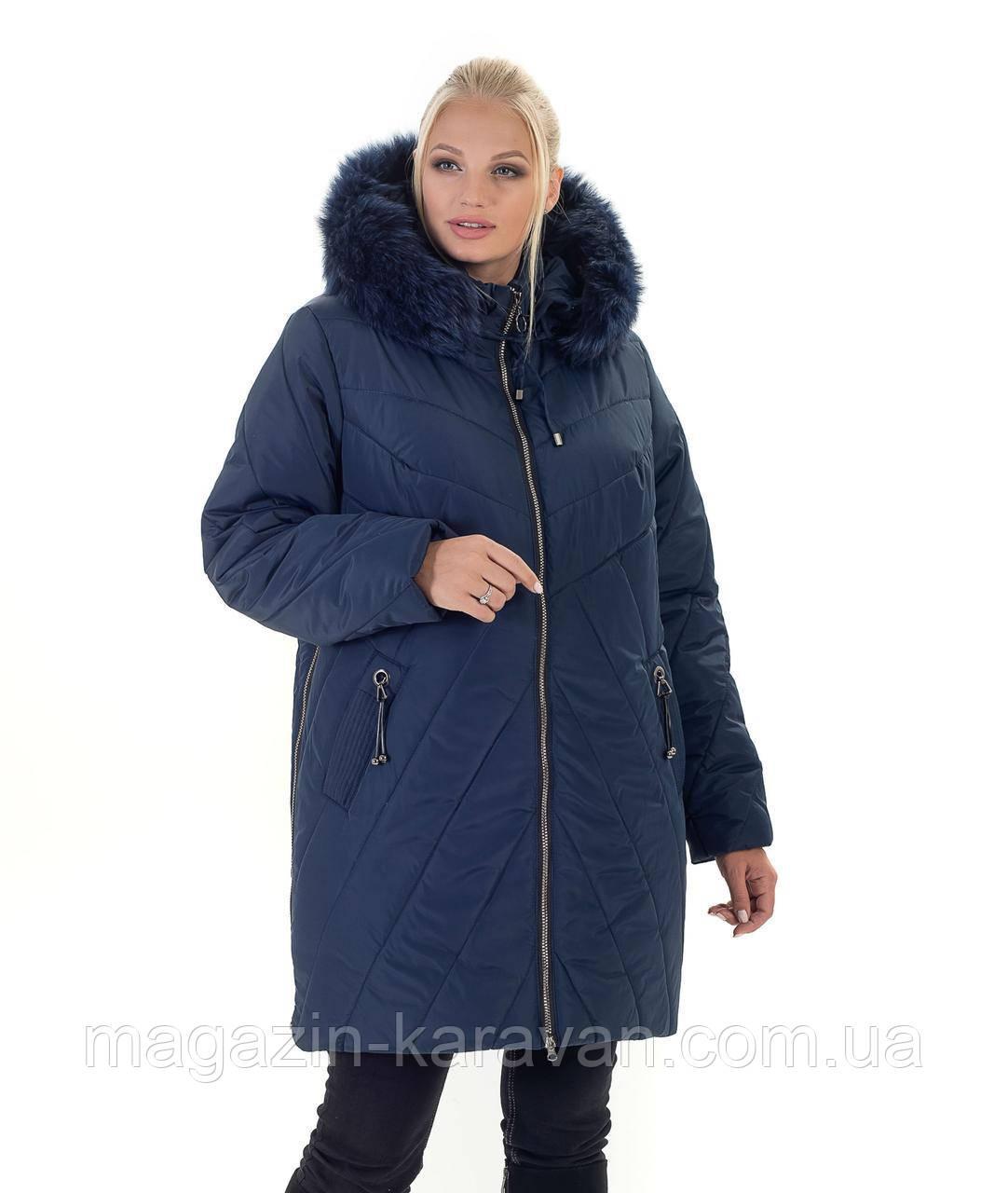 Зимняя куртка женская большого размера (56-70)