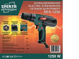 Шуруповёрт сетевой Spektr professional  SES 1250 Вт