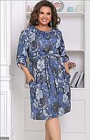 Осеннее платье ( пудра, синий ) батал Размеры: 48-50, 52-54, 56-58, 60-62