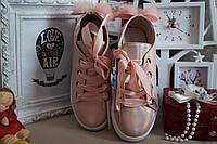Кеды,, слипоны  на девочку розовые  32, 33, 34, фото 1