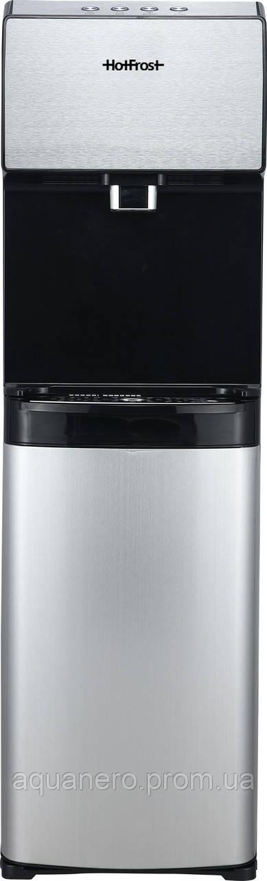 Новинка 2019 Кулер для воды HotFrost 450ASM с автоматической санобработкой