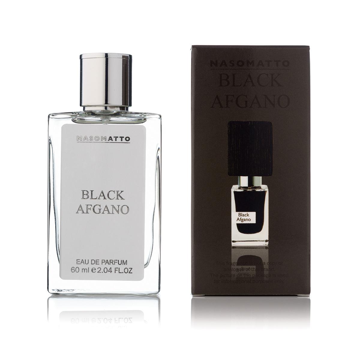 60 мл міні парфум Nasomatto Black Afgano (унісекс)