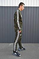 Спортивный Костюм Bape x Adidas Реплика
