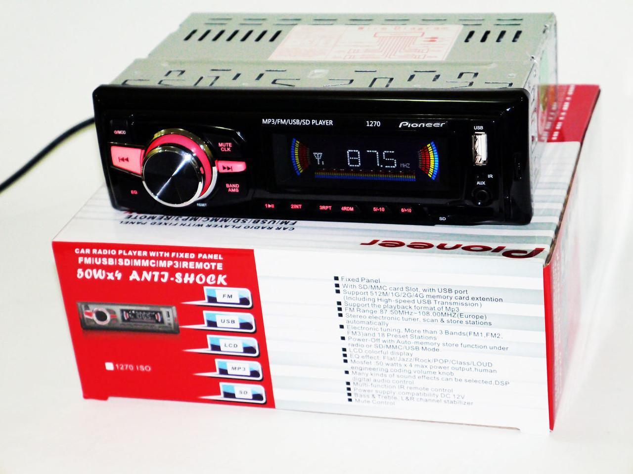 Автомагнитола Pioneer 1270 ISO