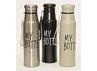 """Термос """"My bottle"""", 600мл. Термос для жидкости. Термос питьевой."""