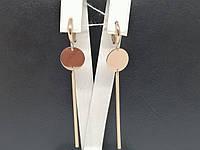 Золоті сережки. Артикул 470077, фото 1