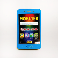 Мобилка. Строение слова - учебное пособие по украинскому языку.