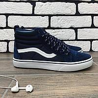 Кроссовки мужские Vans SK8 (реплика) 50631 ⏩ [ 43.44 ]
