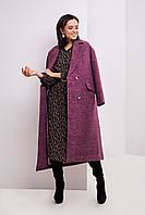 Яркое весеннее женское пальто