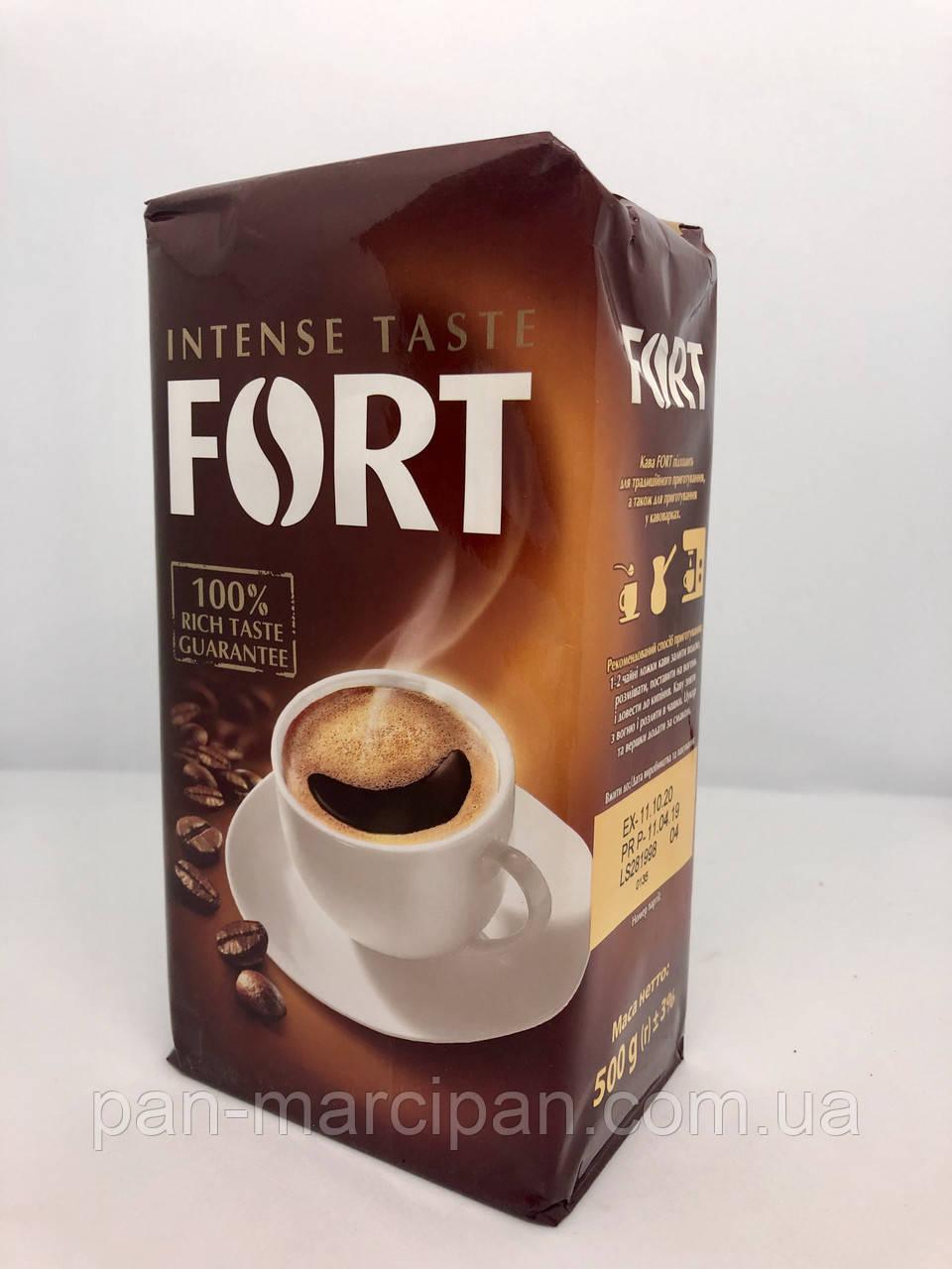 Кава мелена Fort 0.5 кг