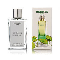 60 мл мини парфюм Hermes Un Jardin sur le Nil  (унисекс)