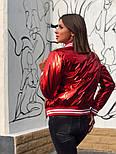 Женская куртка бомбер с довязом (4 цвета), фото 5
