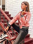 Женская куртка бомбер с довязом (4 цвета), фото 10