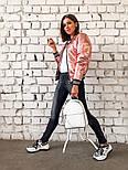 Женская куртка бомбер с довязом (4 цвета), фото 7