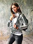 Женская куртка бомбер с довязом (4 цвета), фото 3