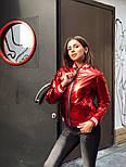 Женская куртка бомбер с довязом (4 цвета), фото 6