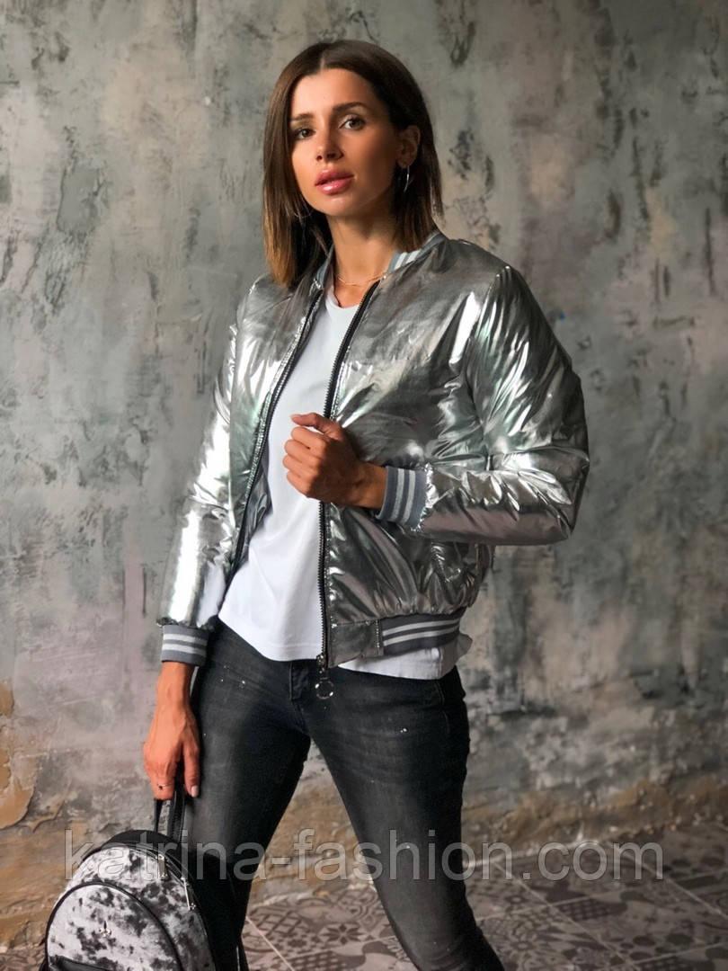 Женская куртка бомбер с довязом (4 цвета)