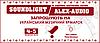 Компания SOUNDLIGHT и производитель акустических систем ALEX-AUDIO примут участие в выставке «Украинская Музыкальная Ярмарка 2019»