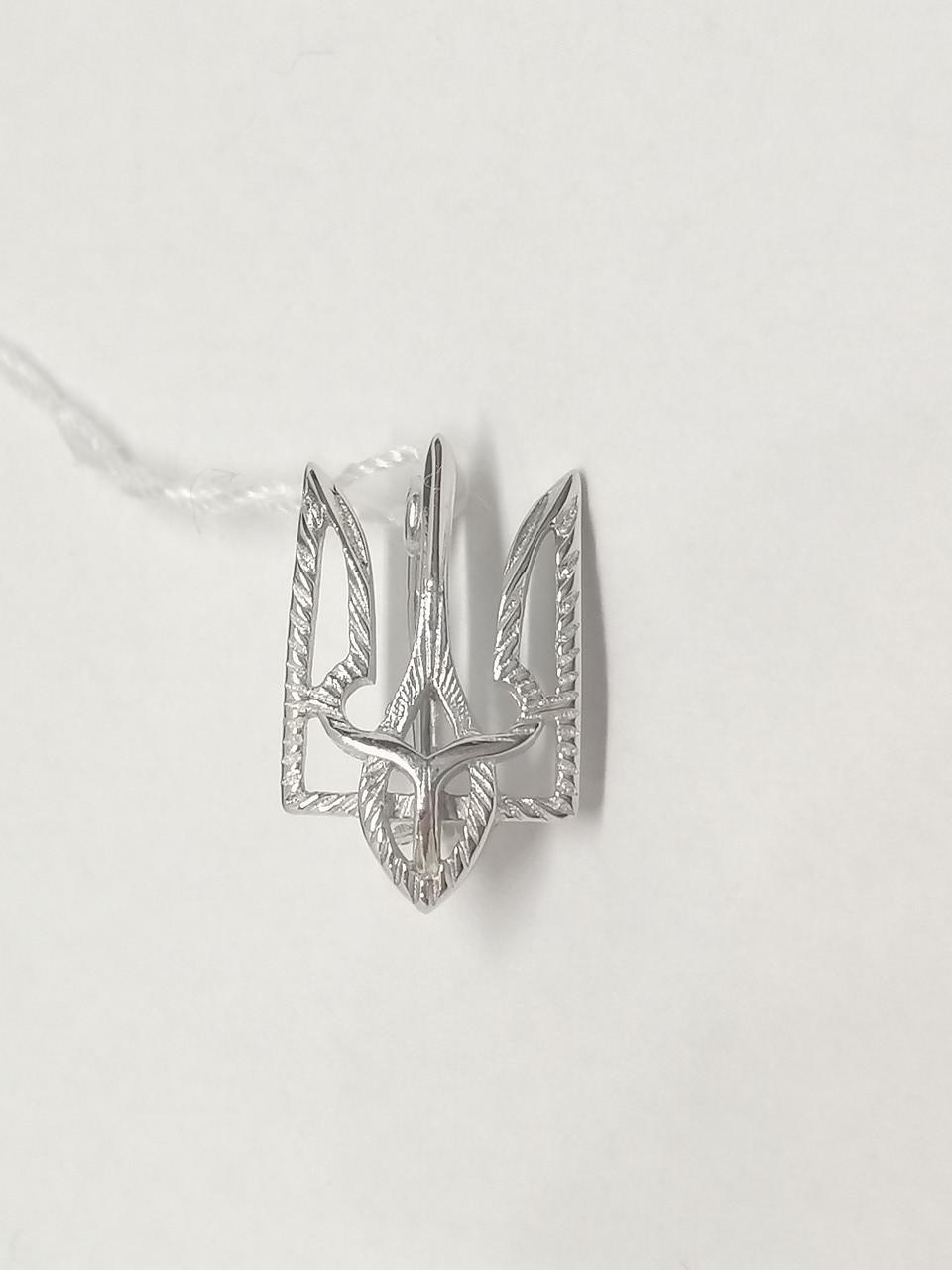 Серебряный значок Трезубец. Артикул 660080С