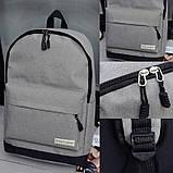 Рюкзак городской спортивный унисекс (серый), фото 3