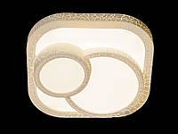 Настенно-потолочный светодиодный светильник  1238, фото 1