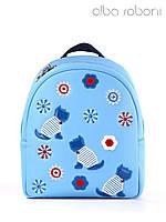 Стильный детский рюкзак с вышивкой цвет голубой, 1835