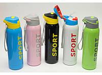 """Термос с трубочкой """"Sport"""", 500мл. Термос для жидкости. Термос питьевой."""