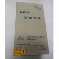 Блок питания для LED ленты 60W LED Star, 12V, 5A, герметичный
