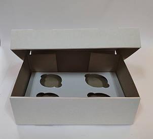 """Картонная коробка """"Белая на 4 капкейка"""" (усил)"""