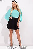 Двухцветное короткое платье Разные цвета