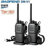 Радіостанція цифрова портативна BAOFENG DM-V1 DMR UHF, фото 2