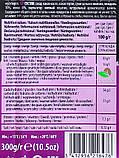 Шоколад Cachet молочний з мигдалем і родзинками 32%, 300 г, фото 3