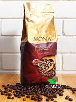 Кофе в зёрнах Rostfein Mona Gourmet, 500 грамм (70/30)