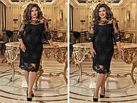Нарядное женское черное платье креп трикотаж + сетка вышивка размер 50-52, 52-54,54-56