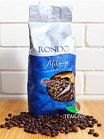 Кофе в зёрнах Rostfein Rondo Melange, 500 грамм (70/30)