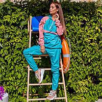 Женский спортивный костюм бирюзово-розовый