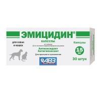 Емицидин  50мг (30 капсул)