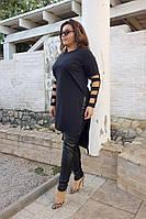 Оригинальная женская удлиненная туника ангора больших размеров до 64 размера черная