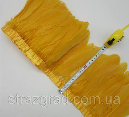 Перьевая тесьма из гусиных перьев Цвет Ярко Желтый Перо 16-20см Цена за 0,5м