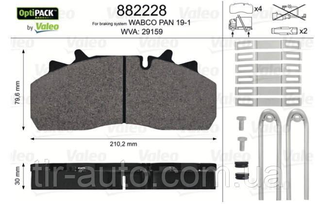 Колодки тормозные DAF LF 55 ( 210,2x79,6x30 ) WVA 29159 ( VALEO ) 882228