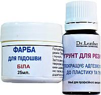 "Краска для подошвы, резины, полиуретана, пластика 25 мл.""Dr.Leather"""