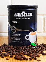 Кофе молотый Lavazza Club 100 % арабика, 250 г (ж/б банка)