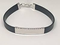 Срібний браслет з каучуком. Артикул 910057С 20, фото 1