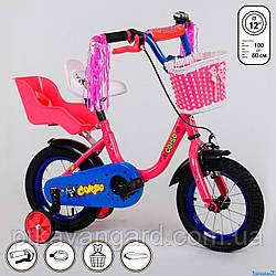 """Велосипед 12"""" дюймов 2-х колёсный РОЗОВЫЙ, ручной тормоз, корзинка, звоночек, сидение с ручкой """"CORSO"""" 1254"""