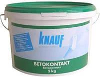 Ґрунтівка KNAUF BETOKONTAKT (Бетонконтакт Кнауф), 5 кг.