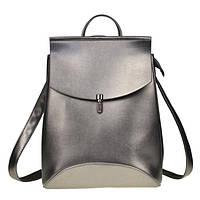 Модный рюкзак женский городской. Женская сумка рюкзак трансформер с клапаном и застежкой (серебристый)