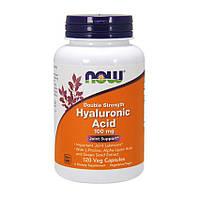 Hyaluronic Acid 100 mg double strength (120 veg caps)